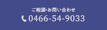 tel-honmonshinryou.JPG